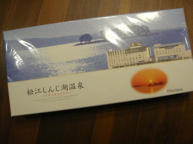 狭山・ヨガインストラクターAKIKOのブログ