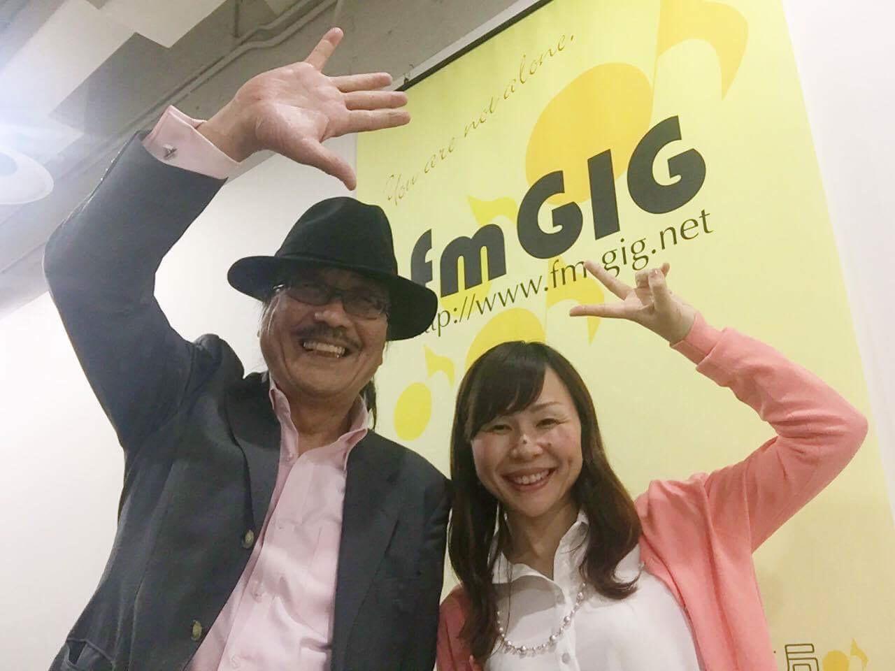 fmGIG幸せ発信局「花咲かサムライ」にゲスト出演しました!