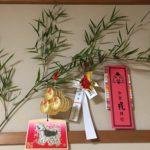 【大阪狭山・心斎橋】安定した心と体を創るヨガレッスンスケジュール
