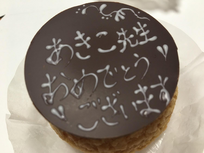 サロンAkiko6周年