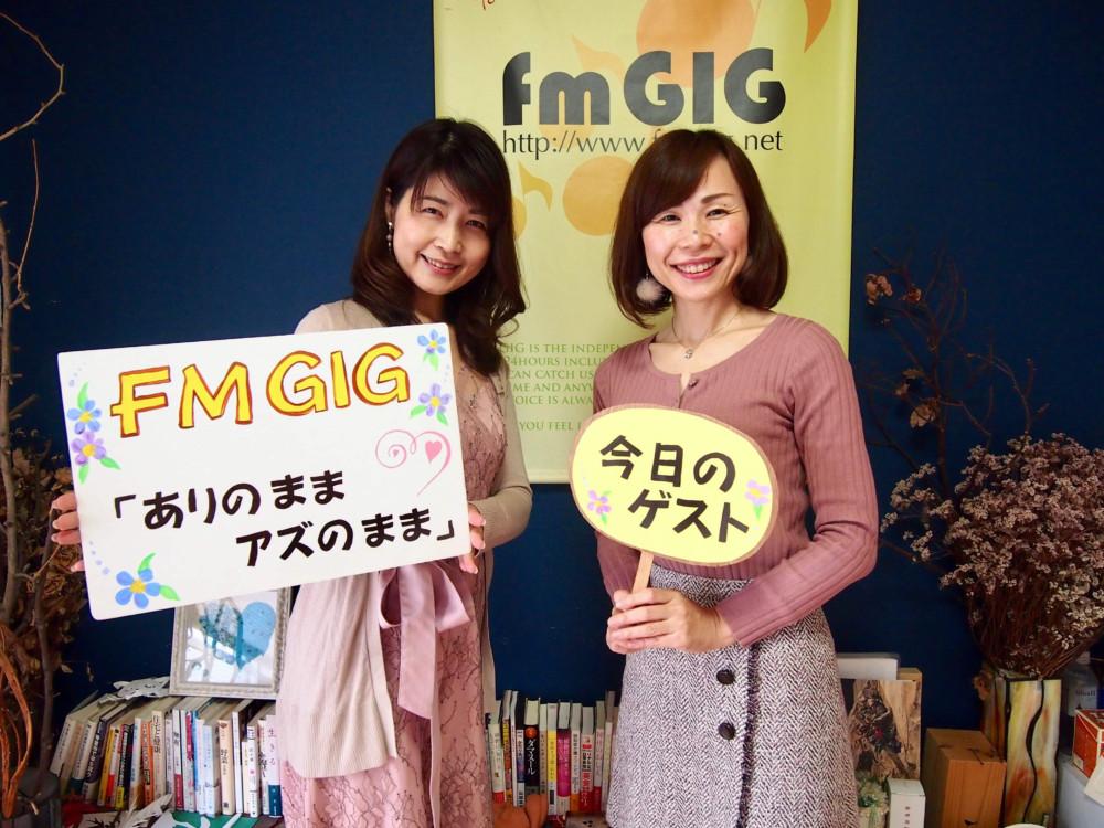 FM GIG収録でした!【3/30(月)13時~放送】