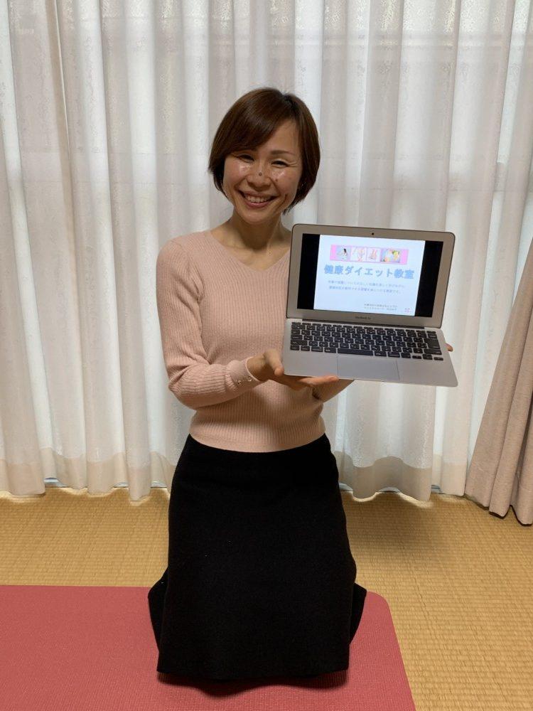 まちゼミ「サロンAkiko」で開催中!
