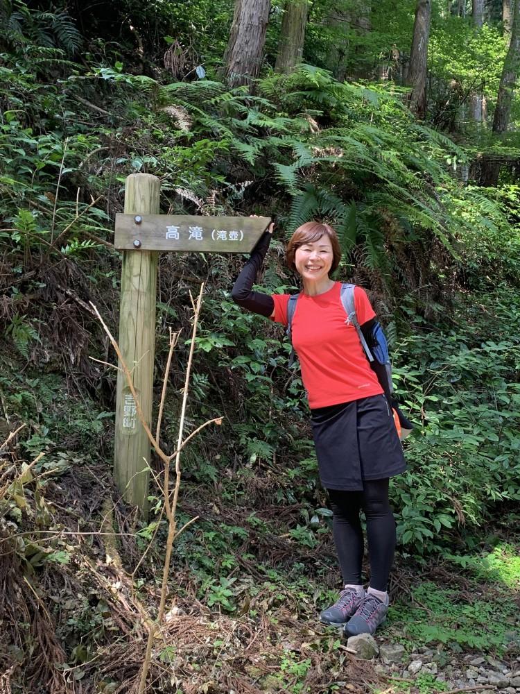吉野森林ヨガと滝瞑想ツアーPart1